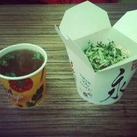 Photo taken at Yummy Panda by Константин Т. on 12/11/2012