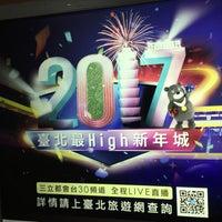 Photo taken at MRT Liuzhangli Station by Pang L. on 12/30/2016