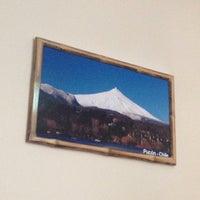 Photo taken at Hotel Del Montañes, Pucon by Pedro P. on 8/25/2013