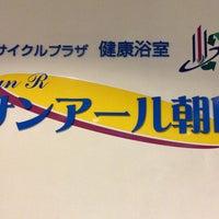 Photo taken at サンアール朝日環境センター by tcp i. on 9/18/2017
