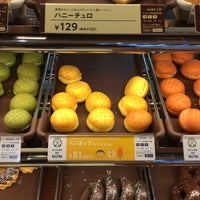 Photo taken at Mister Donut by tcp i. on 9/9/2017