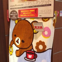 Photo taken at Mister Donut by tcp i. on 10/26/2014