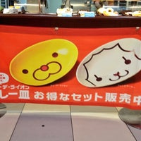 Photo taken at Mister Donut by tcp i. on 8/4/2013
