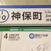 Photo taken at Mita Line Jimbocho Station (I10) by tcp i. on 11/6/2013