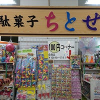Photo taken at 駄菓子ちとせ ミエル川口店 by tcp i. on 7/21/2013