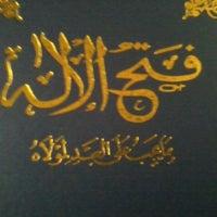 Photo taken at Masjid Jami' Al-Ikhlas by Abu Bakar R. on 10/3/2012