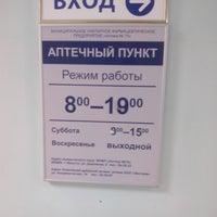 Photo taken at Аптечный пункт (аптека №74) by Денис Б. on 4/11/2014