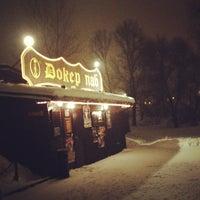 Снимок сделан в Docker Pub пользователем Taras G. 12/12/2012