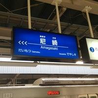 Photo taken at Hanshin Amagasaki Station (HS09) by Masayuki T. on 10/28/2012