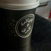 Photo taken at Chapati & Karak by Mr.Muhannad م. on 9/26/2012