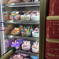 Photo taken at Baskin Robbins by Atien A. on 4/28/2018