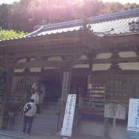 Photo taken at 園城寺別所 水観寺 by K. I. on 4/28/2013