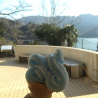 Photo taken at 相模湖交流センター by まるちゅ on 3/17/2016