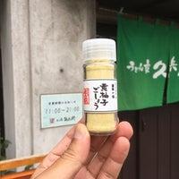 Photo taken at うどん家 久兵衛 by のぞみレイルスター on 5/31/2017