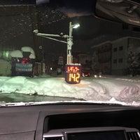 Photo taken at キグナス石油 エコロ有松店 by な の. on 2/7/2018