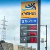 Photo taken at キグナス石油 エコロ有松店 by な の. on 5/4/2018