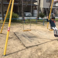 Photo taken at 横川5丁目児童公園 by な の. on 3/29/2016