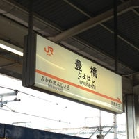 Photo taken at Toyohashi Station by ゆき on 11/7/2012