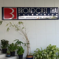 Photo taken at Broadcast Thai Television by Mongkol J. on 1/18/2013