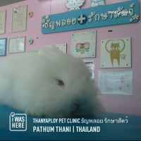 Photo taken at Thanyaploy Pet Clinic by Tuwarov on 11/3/2013