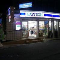 Photo taken at Lawson by S.Hiro (. on 5/17/2017