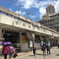 Photo taken at Heung Che Street Market 香車街街市 by Leo J. on 7/5/2017