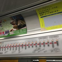 Photo taken at TX 秋葉原駅 ホーム by Leo J. on 8/19/2017