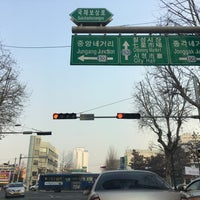 Photo taken at 공평네거리 by Georgeanna H. on 1/19/2017