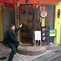 Photo taken at 絵本とご飯のハラペコ食堂 by MCtek on 3/29/2015