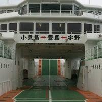 Photo taken at Ieura Port Ferry Terminal by TANIMOTO Y. on 11/2/2013