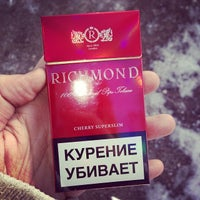 Photo taken at Ворошиловка by by27may . on 2/6/2014