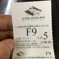 Photo taken at Coliseum Paradise Cineplex Phuket by Mr.Sombat S. on 8/1/2014