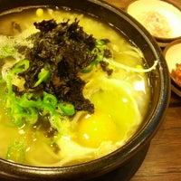 Photo taken at 전주 콩나물국밥 by yoonz on 3/12/2013