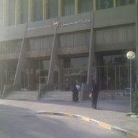 Photo taken at Ministry of Labor وزارة العمل by ∕̴(7м̤̣̈̇єð k̶α®єєм͠ on 10/22/2013