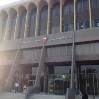 Photo taken at Ministry of Labor وزارة العمل by ∕̴(7м̤̣̈̇єð k̶α®єєм͠ on 12/18/2013
