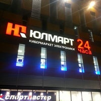 Das Foto wurde bei Юлмарт von Yura S. am 10/13/2012 aufgenommen