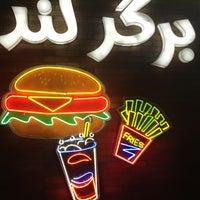 Foto tomada en Burger Land | برگرلند por Kamyar 7. el 8/9/2013
