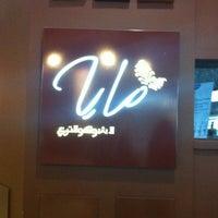 Photo taken at Maya La Chocolaterie by بريق ا. on 10/22/2012