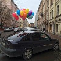 Photo taken at Советский переулок by juliuya k. on 4/29/2015