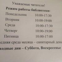 6/10/2015にjuliuya k.がБиблиотека СПбГУКИで撮った写真