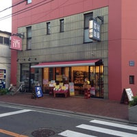 Photo taken at 都屋加藤酒店 by nerima on 11/23/2013