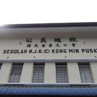 Photo taken at SJK (C) Kong Min Pusat 公民总校 by Li C. on 2/24/2013