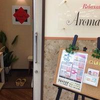Photo taken at アロマクラブ尾張旭店 by 美登里 高. on 5/18/2014
