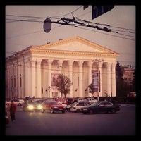 Photo taken at Драматический театр by Valery U. on 5/9/2013
