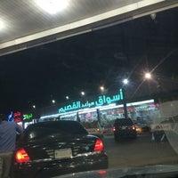 Photo taken at محطة سواعد القصيم. by ABDULLAH A. on 6/5/2014