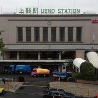 Photo taken at 上野駅 Smoking Area by ant on 12/4/2012