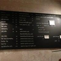 Das Foto wurde bei KaffeeBar von Wencke am 1/2/2013 aufgenommen