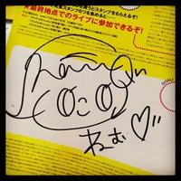 6/2/2013 tarihinde でらちziyaretçi tarafından Tower Records'de çekilen fotoğraf