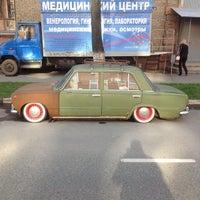 Photo taken at Министерство юстиции РФ by Anton M. on 10/17/2013