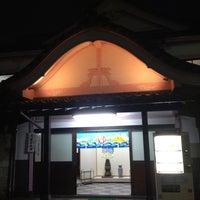 Photo taken at たつの湯 by seibuensen on 9/26/2012